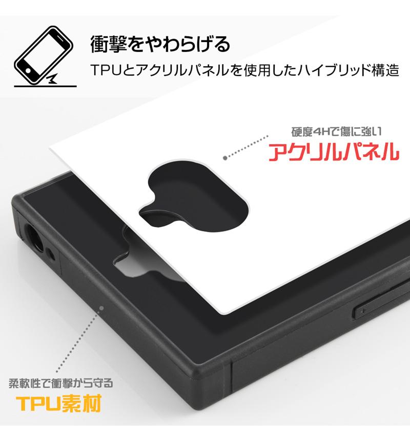 Xperia 8 /『ツイステッドワンダーランド』/耐衝撃ハイブリッドケース KAKU 『ツイステッドワンダーランド/ヴィル・シェンハイト』 IQ-DXP8K3TB/DG003