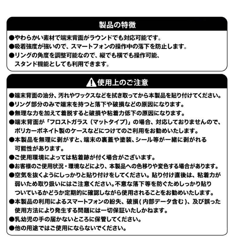 やわらかリング 東京トガリ 『なかよし』 ISOEM-SBKR/MURTG11