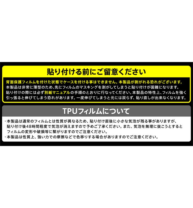 Xperia 10 II フィルム 背面 TPU 光沢 衝撃吸収 カメラレンズフィルム 光沢 RT-XP10F/WBDC
