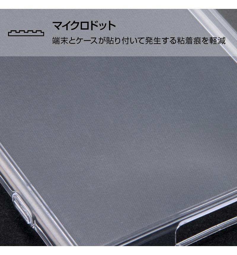 Xperia XZ Premium ディズニーキャラクター OTONA/TPU+背面パネル 白雪姫11 IJ-RDXZPTP/SW011