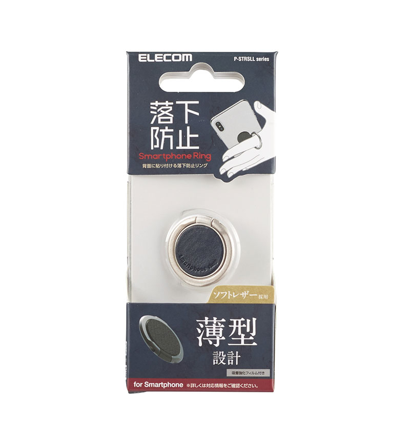 スマートフォン用ストラップ/スマホリング/レザー/薄型 ネイビー P-STRSLLNV