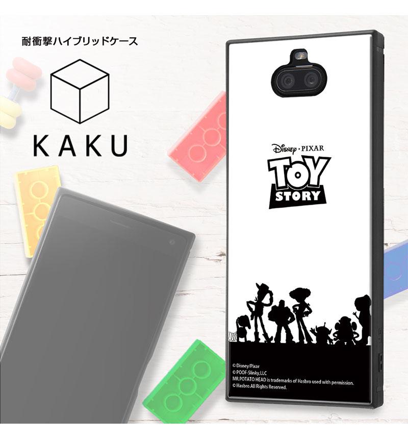Xperia 8 /『ディズニー・ピクサーキャラクター』/耐衝撃ハイブリッドケース KAKU 『トイ・ストーリー』_24 IQ-DXP8K3TB/TY007