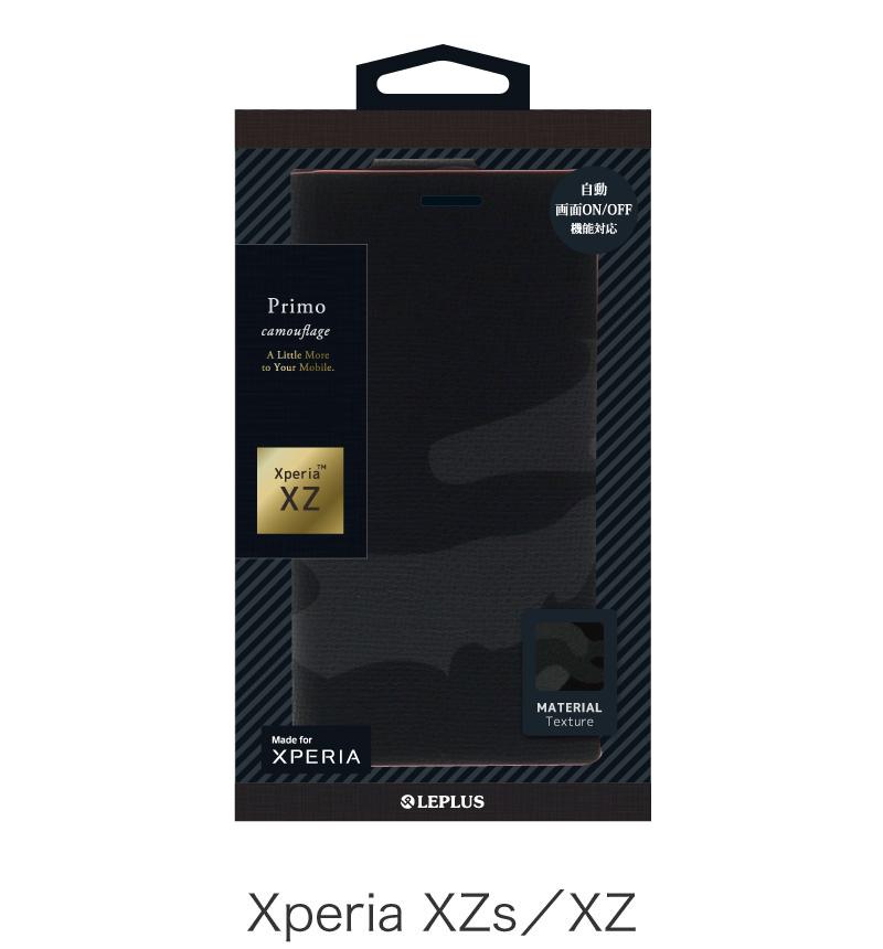 Xperia XZ 一枚生地カモフラージュケース「Primo Camouflage」 ブラック (Xperia XZs対応) LP-XPXZLFJCBK