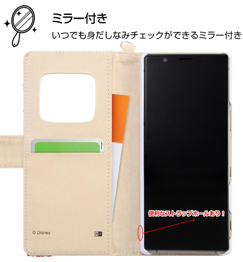 Xperia5 『ディズニーキャラクター』/手帳型ケース サガラ刺繍 ミニー IS-RDXP5SGR1/MN