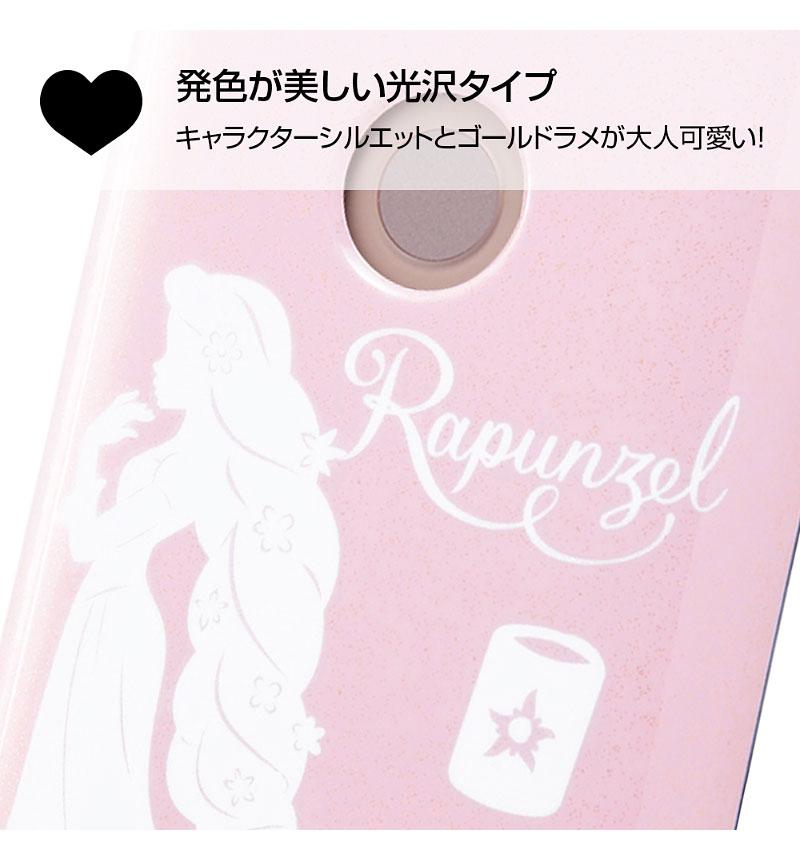 Xperia XZ2 Compact ディズニー/TPU 耐衝撃Light Pastel シンデレラ RT-RDXZ2COCP2/CN