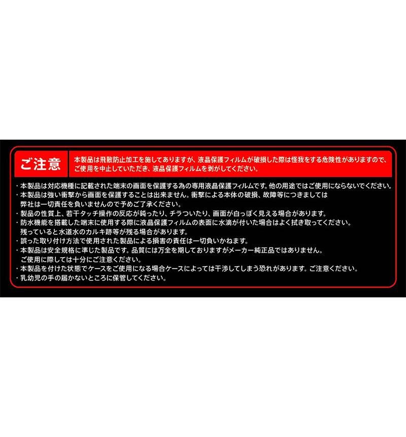 Xperia 10 III/Xperia 10 III Lite ガラスフィルム 防埃 10H 反射防止 ソーダガラス RT-RXP10M3F/BSHG