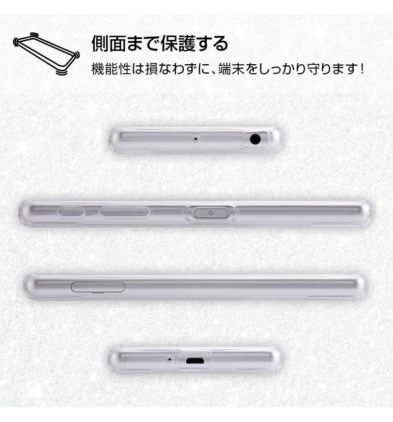 【現品特価】Xperia X Performance  リラックマ/TPUケース+背面パネル リラックマ2 IJ-RSXXPXPTP/RM02