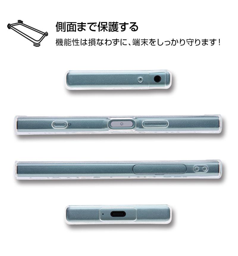 Xperia XZ1 Compact ディズニー/TPUソフトケース キラキラ ミニー RT-RDXZ1CA/MN