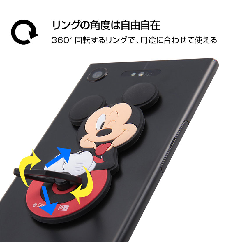 ディズニーキャラクター/スマートフォン用リング 『チップ&デール/スタンダード』_01 IS-DSBKR/CD001