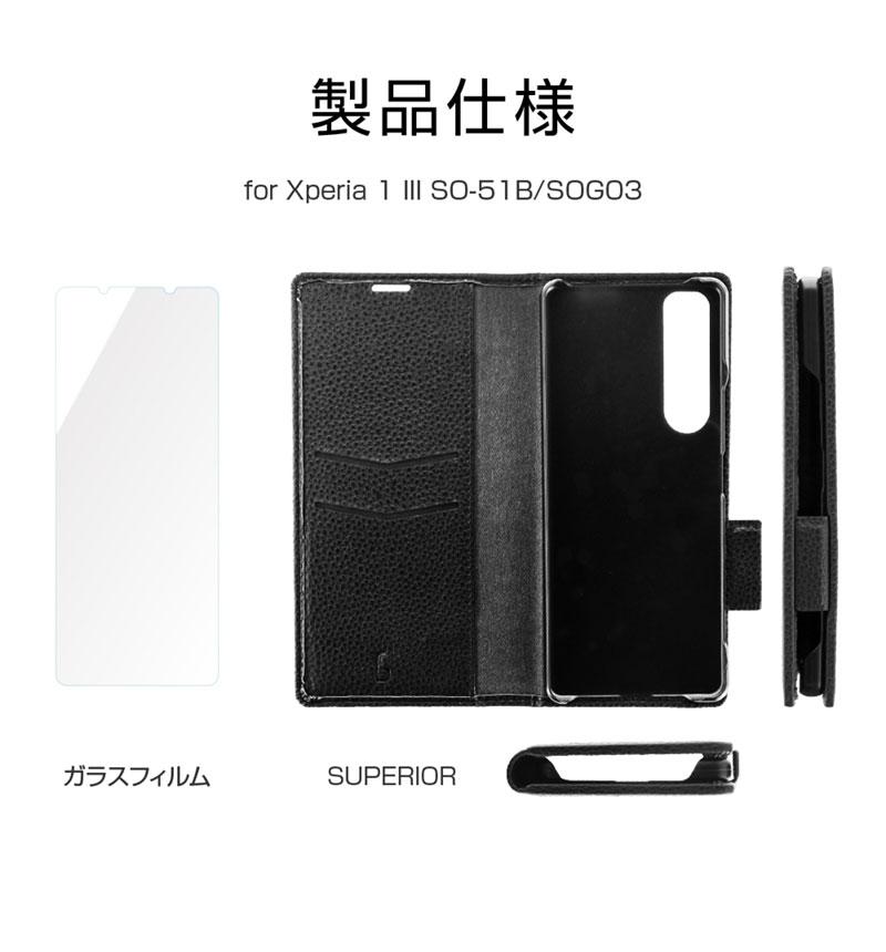 Xperia 1 III 超強化ガラス クリア+本革風レザーフラップケース「SUPERIOR」 ブラック クリア+ブラック GR-21SX1GS03