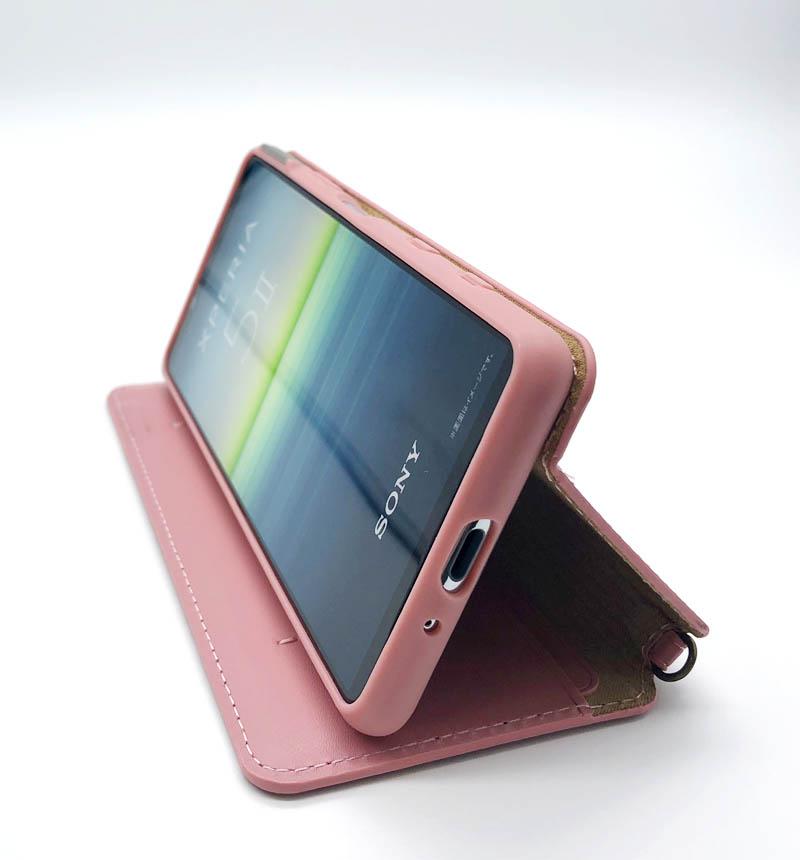 Xperia 5 II 専用 ソフトレザーケース/磁石付 ピンク PM-X203PLFY2PN