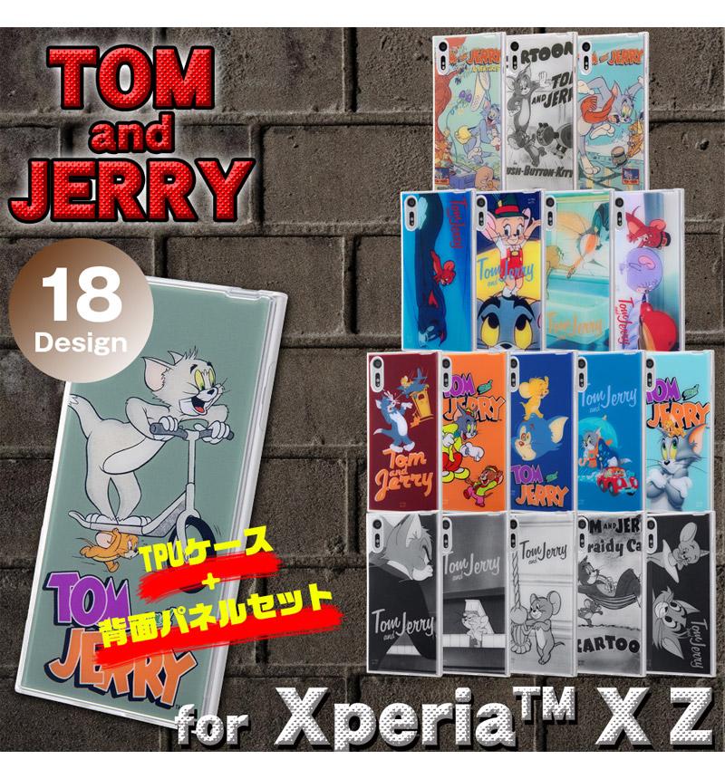 【現品特価】Xperia XZ トムとジェリー/TPUケース+背面パネル トムとジェリー33 (Xperia XZs対応) IJ-RWXPXZTP/TJ033