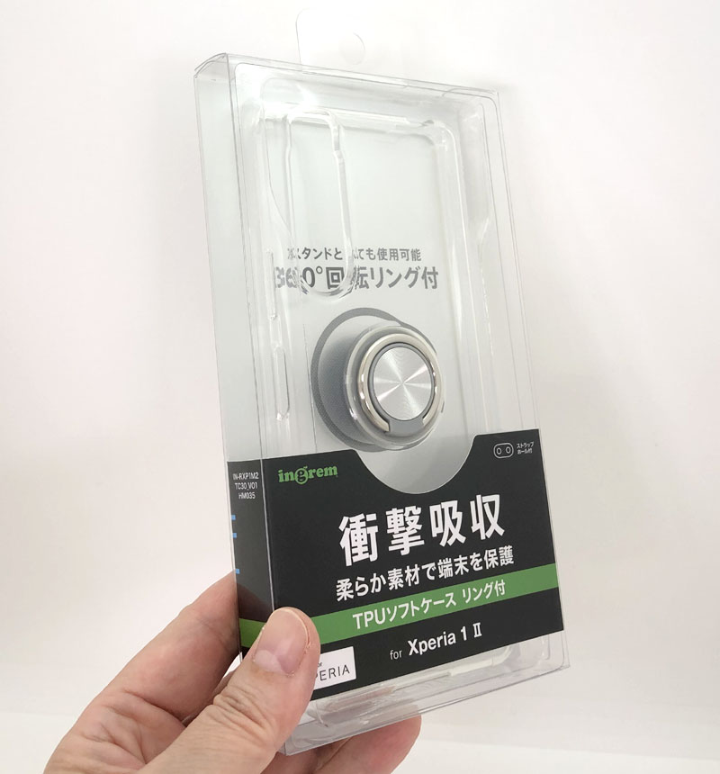 Xperia 1 II TPUソフトケース リング付 シルバー IN-RXP1M2TC30/SVM