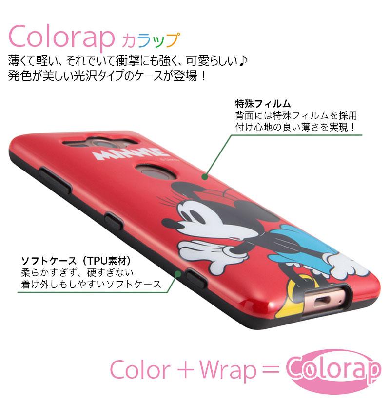 Xperia XZ2 Compact ディズニーキャラクター/TPUソフトケース Colorap ミッキー IN-RDXZ2COCP1/MK