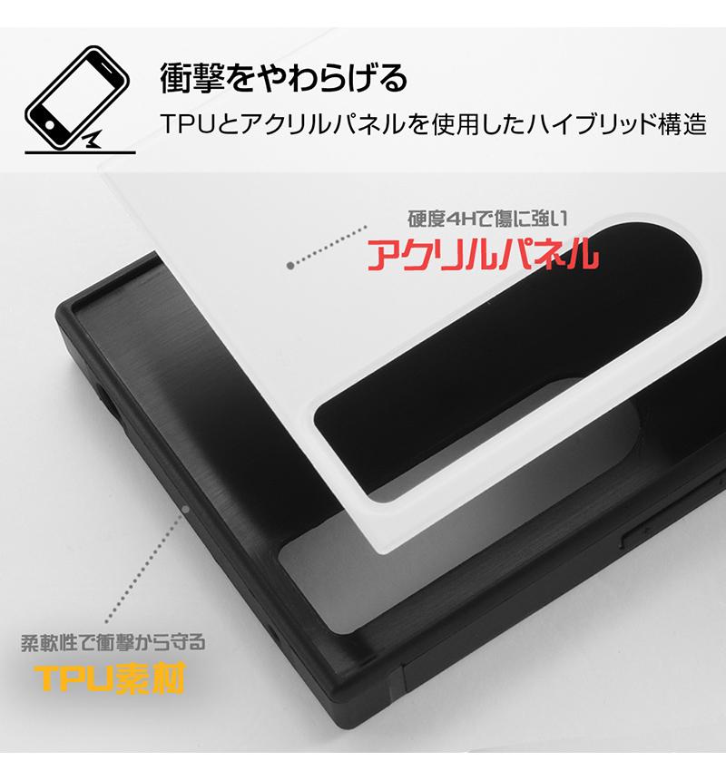 カバーストア限定デザイン/Xperia 1 II 耐衝撃ハイブリッドケースKAKU 犬 IQ-XP1M2K3TB/MUR022
