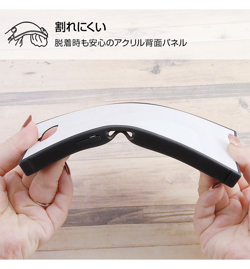 Xperia 8 /リラックマ/耐衝撃ハイブリッドケース KAKU 手書き風_1 IQ-SXXP8K3TB/RM07