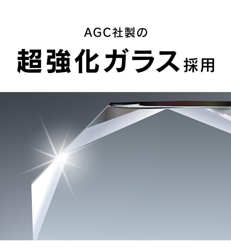 Xperia 8 ブルーライト低減 画面保護強化ガラス クリア クリア TR-XPNP1-GL-BCCC