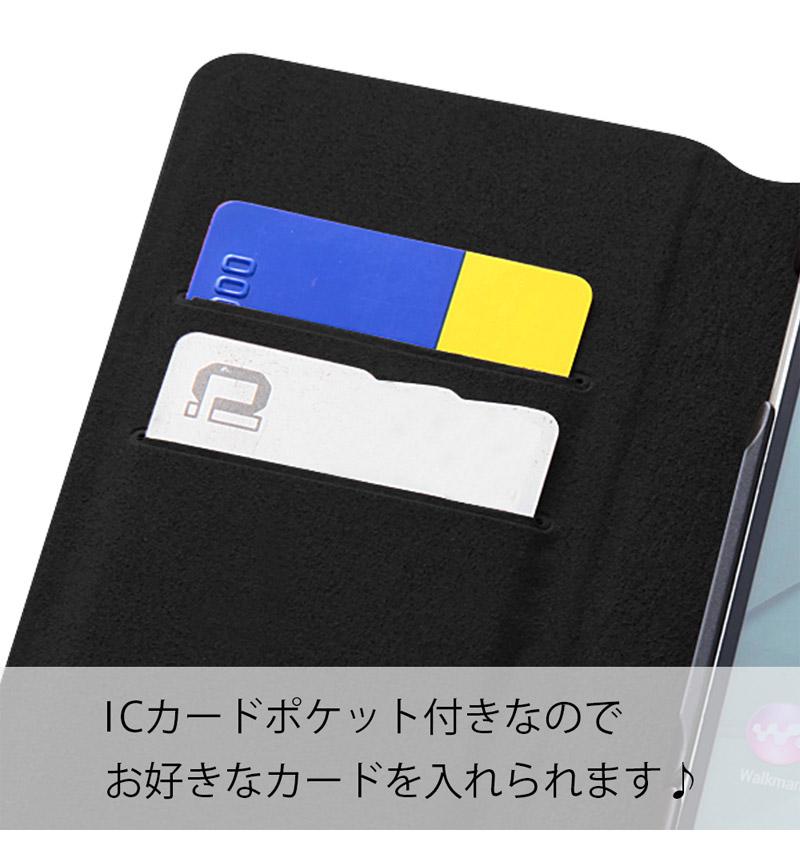 【現品特価】Xperia Z3用 ブックカバータイプ・クラシック・レザージャケット(本革タイプ) オレンジ RT-SO01GLBC5/O