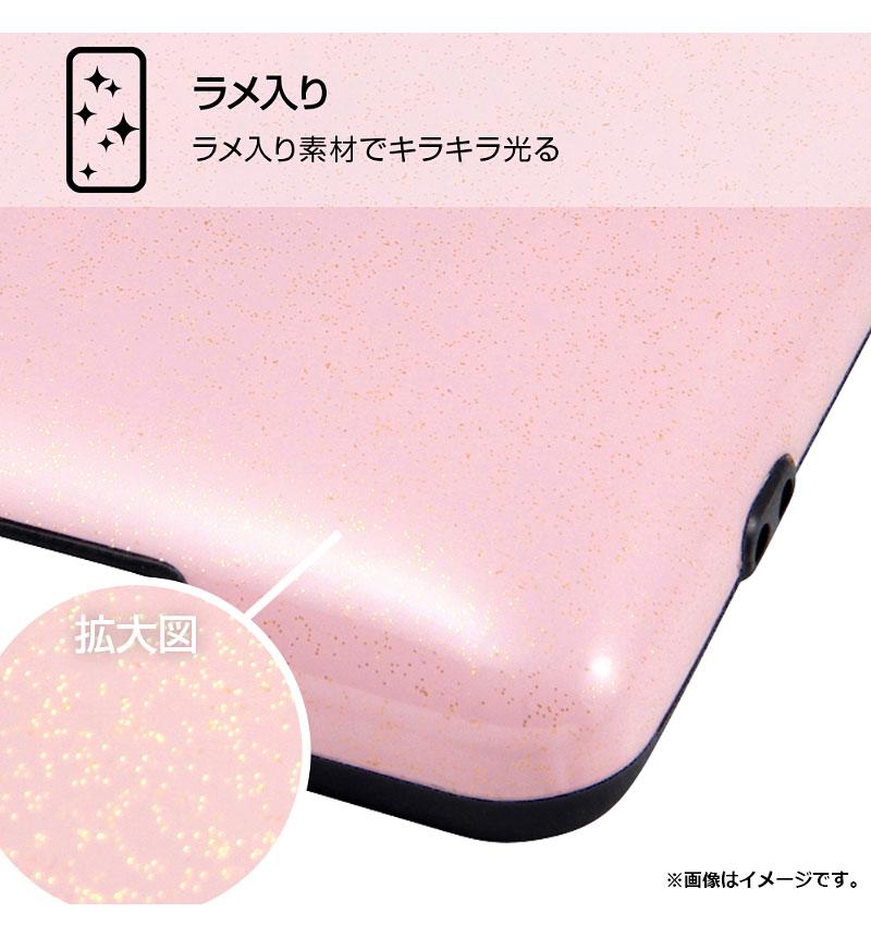Xperia XZ2 Compact TPU 耐衝撃Light Pastel ペールピンク RT-RXZ2COCP2/PP