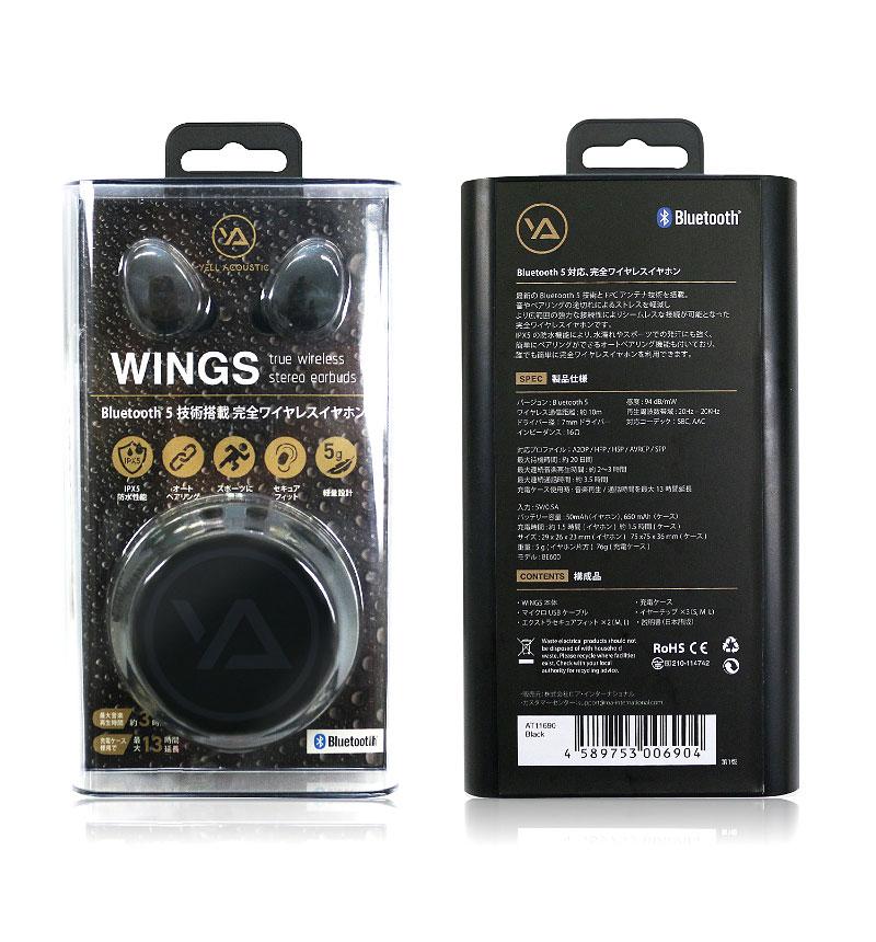 完全ワイヤレスイヤホン Wings ブラック AT11690
