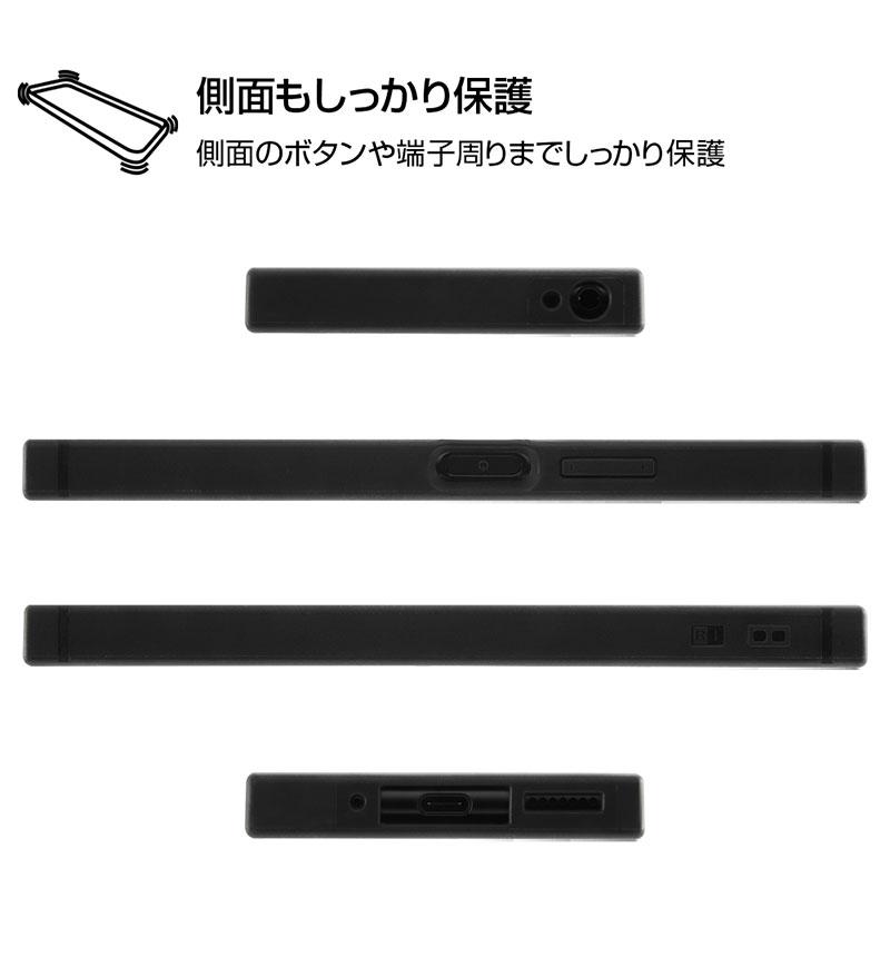 Xperia 8 /リラックマ/耐衝撃ハイブリッドケース KAKU フラワー_1 IQ-SXXP8K3TB/RM08
