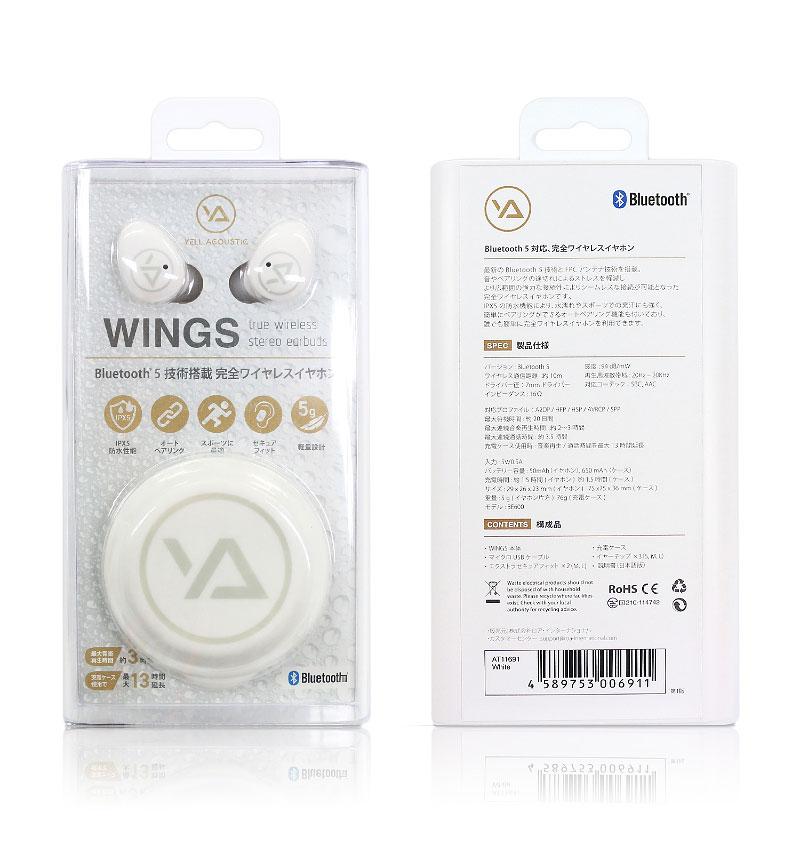 完全ワイヤレスイヤホン Wings ホワイト AT11691