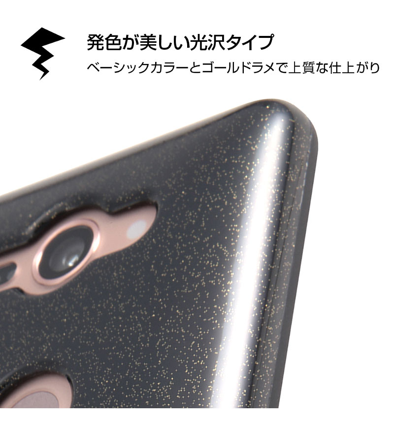 Xperia XZ2 Compact TPU 耐衝撃Light Vivid イエロー RT-RXZ2COCP2/Y