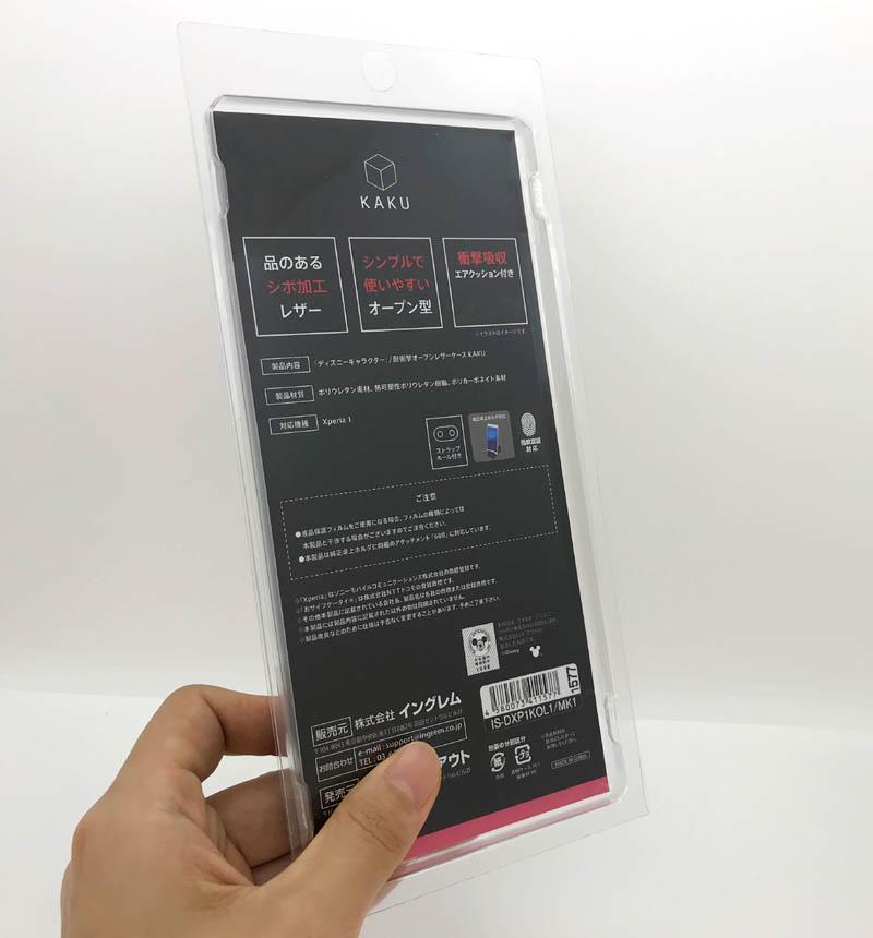 Xperia 1 『ディズニーキャラクター』/耐衝撃オープンレザーケース KAKU ミッキー IS-DXP1KOL1/MK1