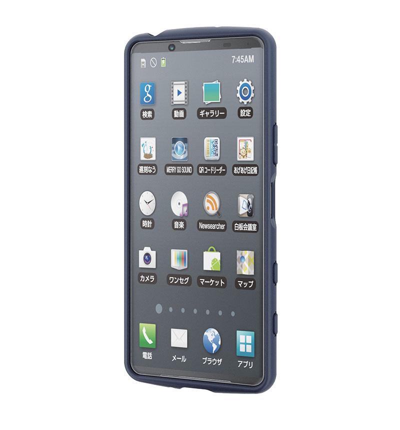 Xperia 5 II 専用 TOUGH SLIM LITE/フレームカラー ネイビー PM-X203TSLFCNV