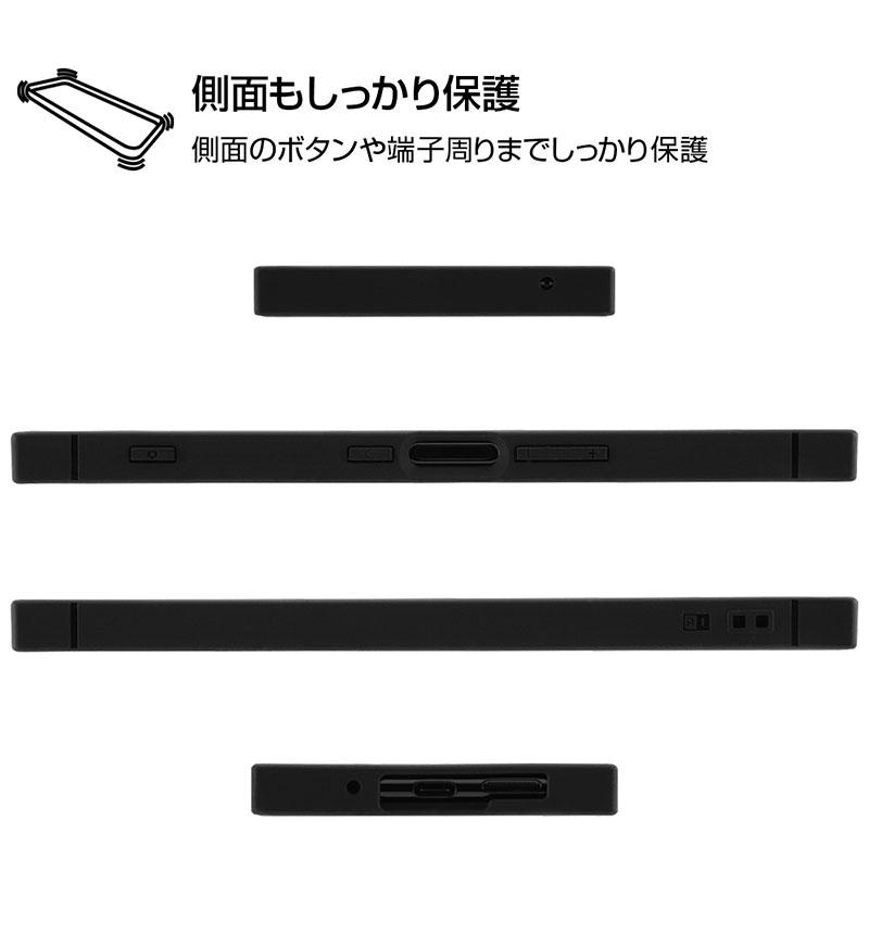 Xperia 1 『ディズニーキャラクター』/耐衝撃オープンレザーケース KAKU プー IS-DXP1KOL1/PO1