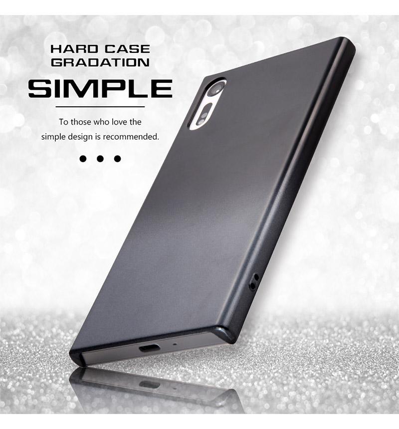 Xperia  XZ用 ハードケース グラデーション シルバー/ブラック (Xperia XZs対応) RT-RXPXZC5/SB