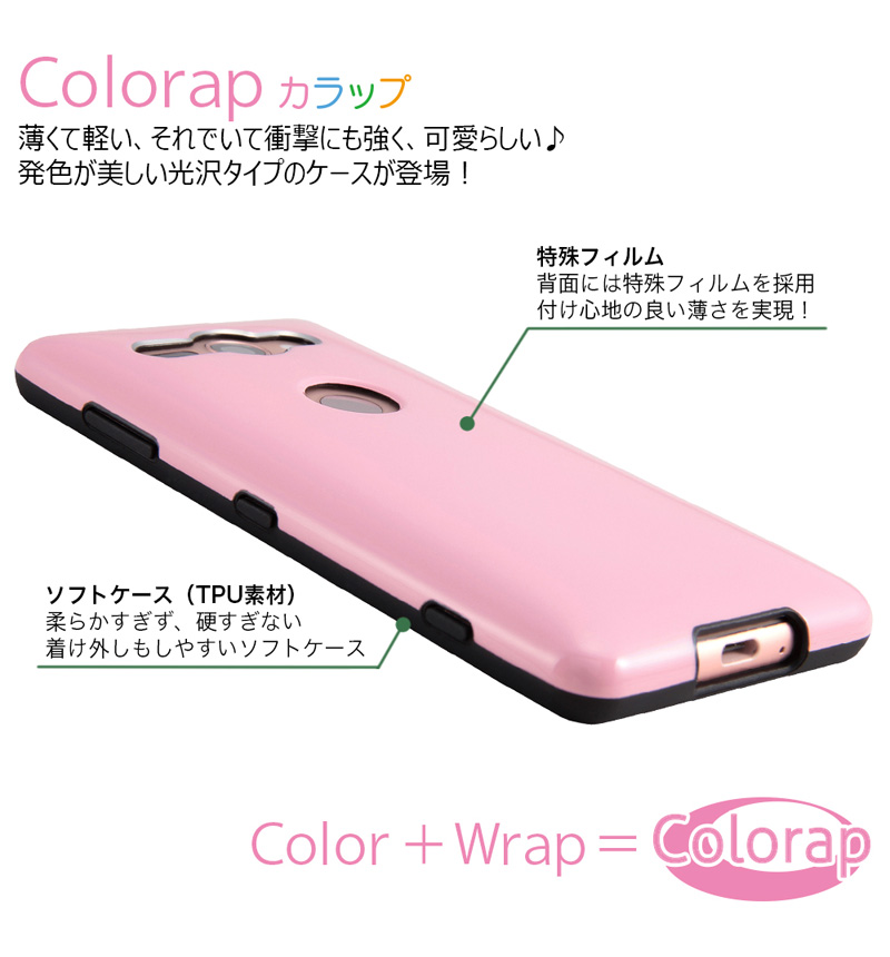 Xperia XZ2 Compact TPUソフトケース Colorap レッド IN-RXZ2COCP1/R
