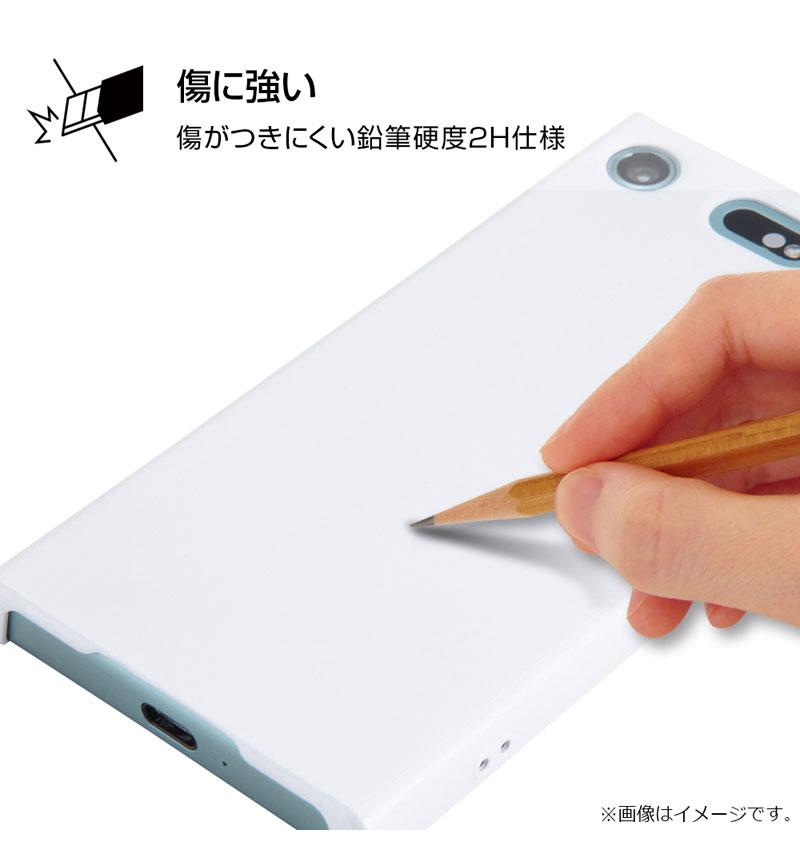 Xperia XZ1 Compact ハードケース マットコート ホワイト RT-RXZ1CC4/W