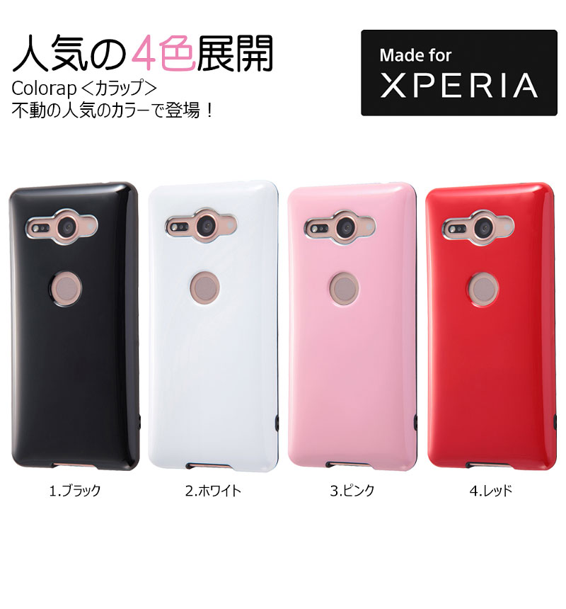 Xperia XZ2 Compact TPUソフトケース Colorap ホワイト IN-RXZ2COCP1/W