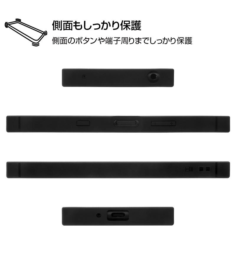 Xperia 10 III/Xperia 10 III Lite/『ディズニー・ピクサーキャラクター』/耐衝撃ハイブリッドケース KAKU 『モンスターズ・インク/総柄_01』 IQ-DXP10M3K3TB/MI005