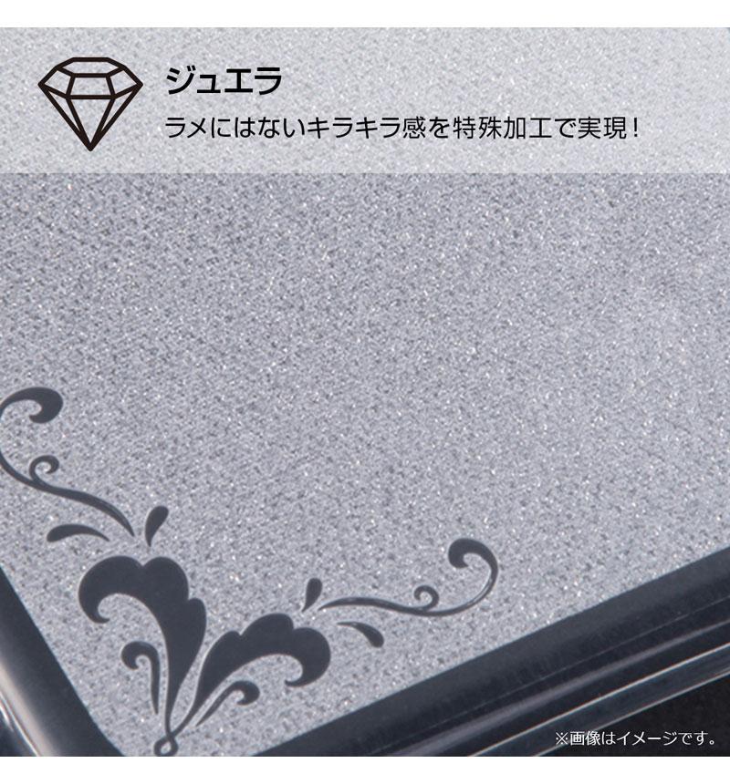 Xperia XZ1 Compact TPUソフトケース ジュエラ ピンク RT-RXZ1CC6/P