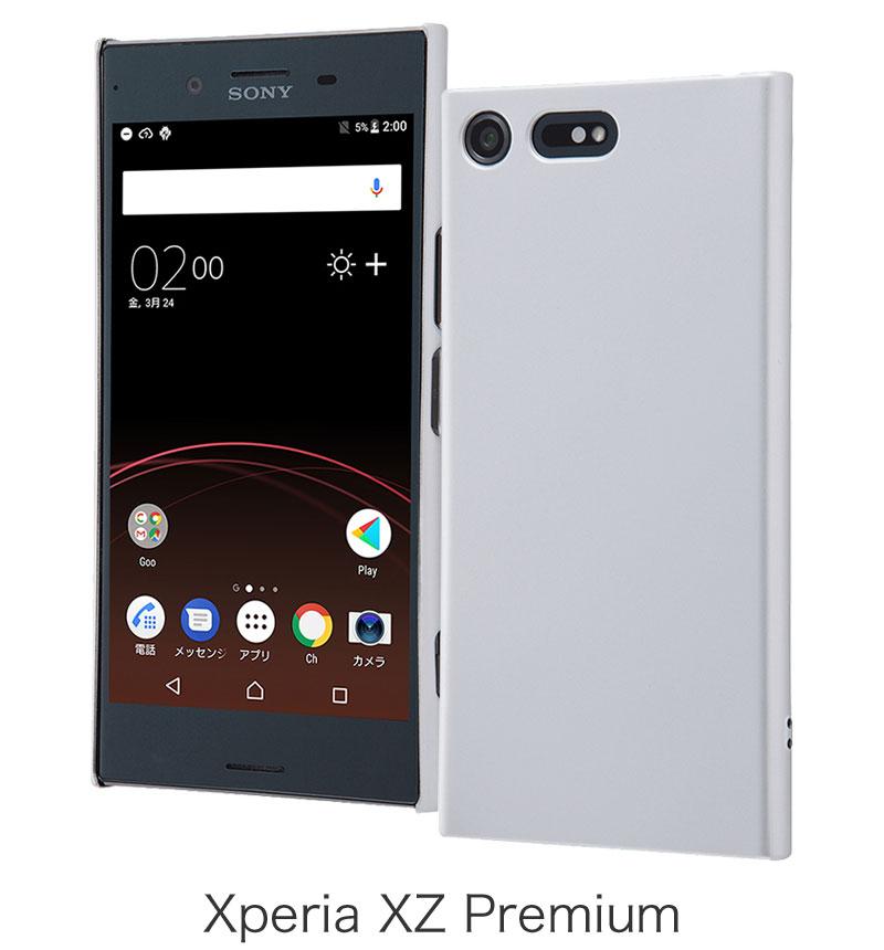 Xperia XZ Premium ハードケース マットコート シルバー RT-RXZPC4/SV