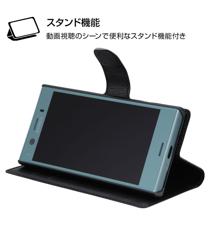 Xperia XZ1 Compact 手帳型ケース シンプル マグネット ブラック RT-RXZ1CELC1/BB