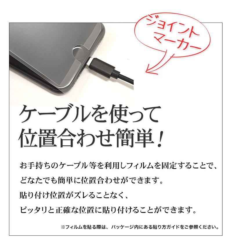 Xperia XZ2 TPUデザインガードナー 格子柄 クリア Z1042XZ2