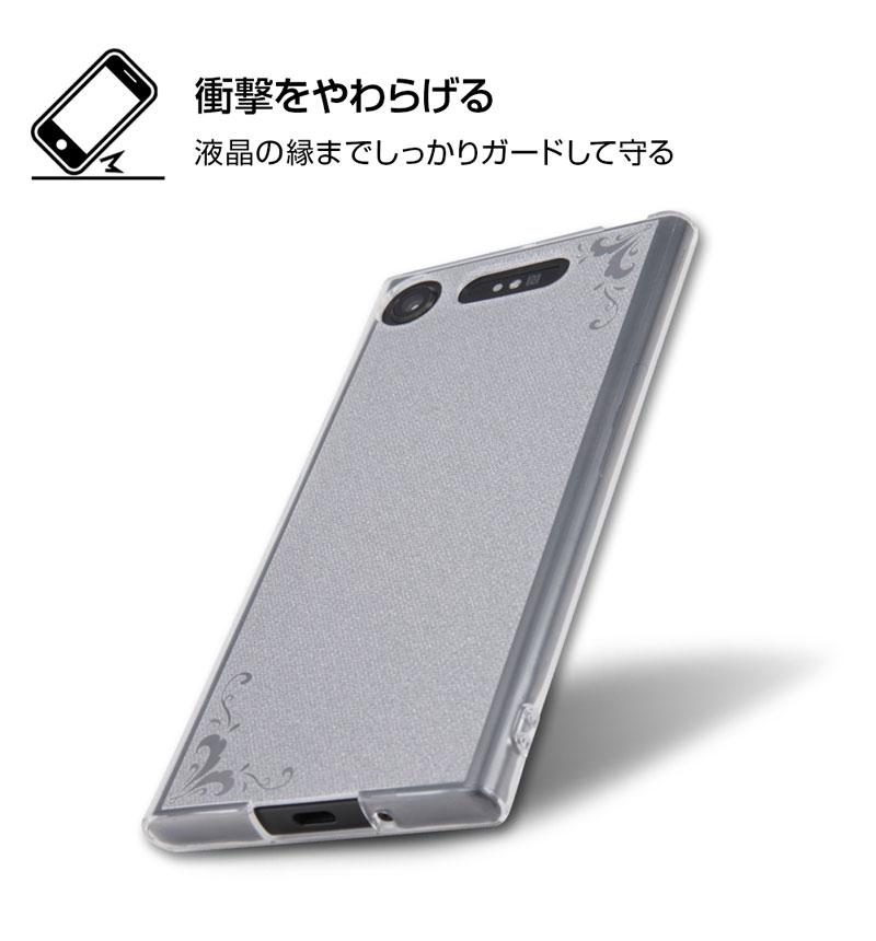 Xperia XZ1 TPUソフトケース ジュエラ ホワイト RT-RXZ1C6/W