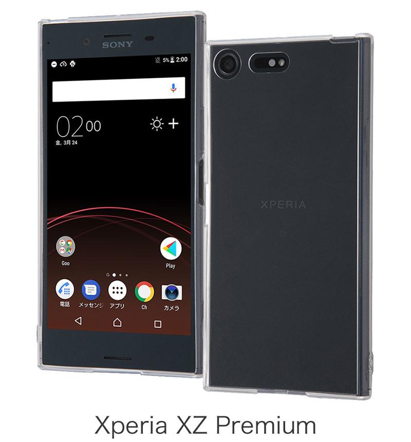 Xperia XZ Premium ハイブリッドケース クリア RT-RXZPCC2/C