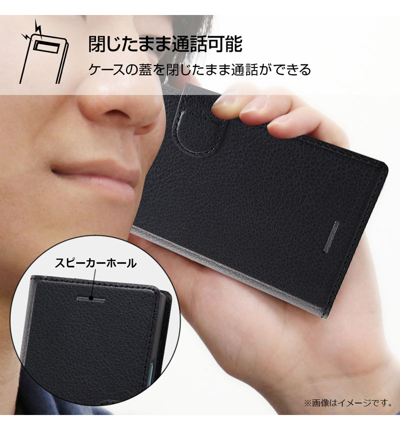 Xperia XZ1 Compact 手帳型ケース シンプル マグネット ダークネイビー RT-RXZ1CELC1/DN