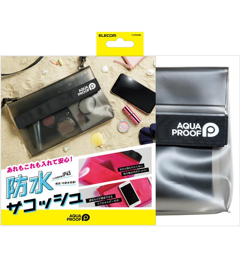 防水・防塵バッグ/サコッシュ ブラック P-WPBSBK