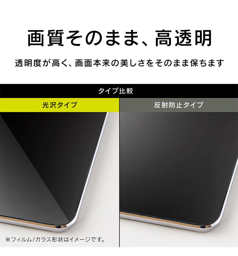 Xperia 5 II 気泡ゼロ 高透明 立体成型シームレスガラス ブラック ブラック TR-XP206-GHF-CCBK