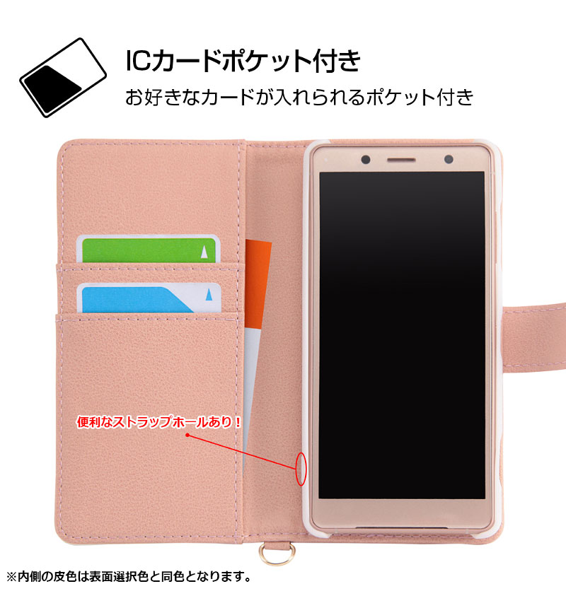 Xperia XZ2 Compact 手帳 ノーブル ピンク/ホワイト RT-RXZ2COLBC10/PW