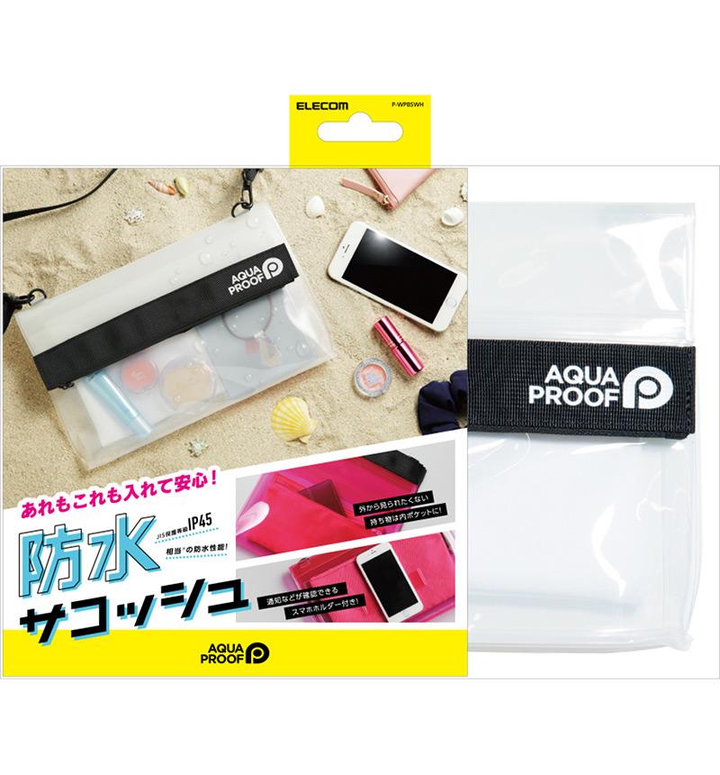 防水・防塵バッグ/サコッシュ ホワイト P-WPBSWH