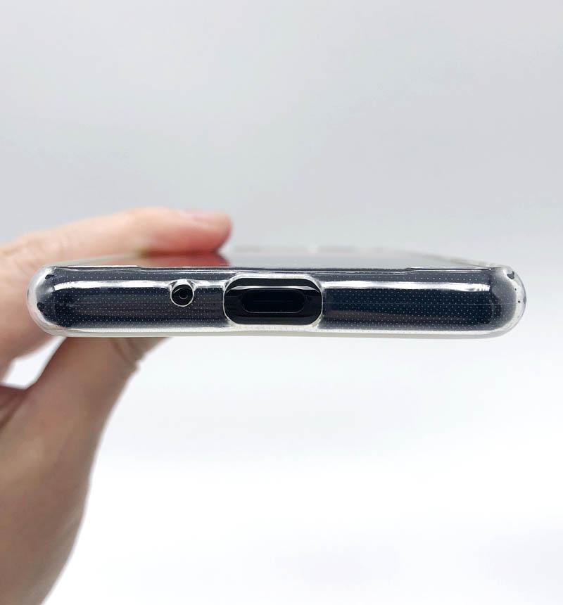 Xperia 5 II TPUケース 1.2mm クリア 5878XP52TP