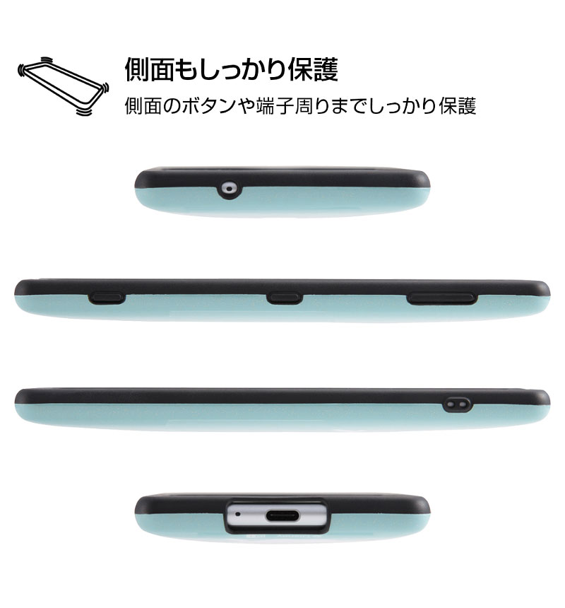 Xperia XZ2 ディズニーTPU Light Pastel シンデレラ RT-RDXZ2CP2/CN