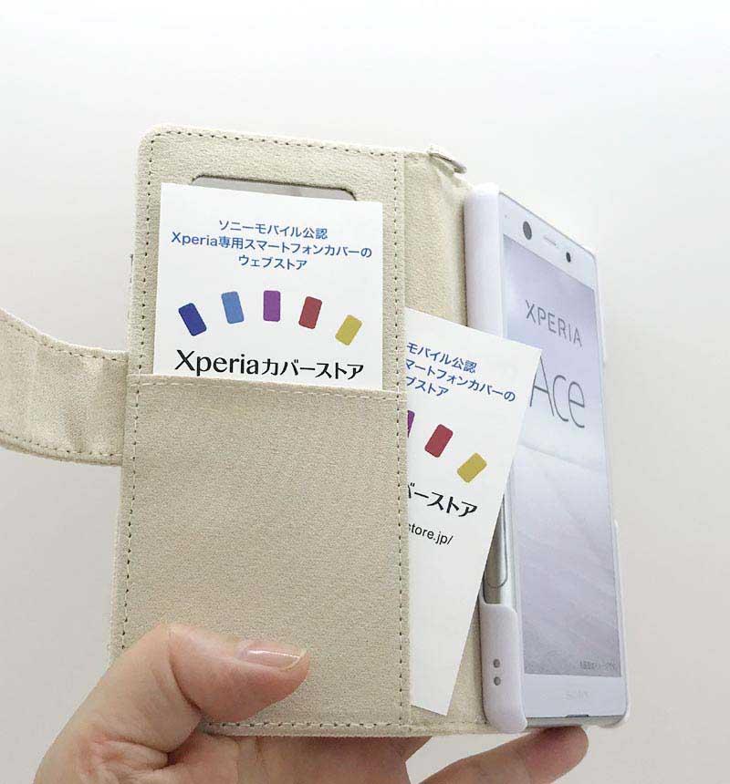 【現品特価】Xperia Ace 『ディズニーキャラクター』/サガラ刺繍 ミニー IS-RDXPASGR1/MN