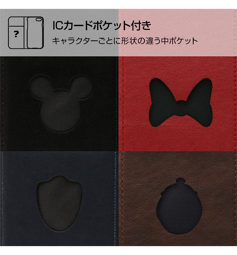 Xperia XZ2 ディズニー手帳 ホットスタンプ ワンポイント ミッキー RT-RDXZ2I/MK